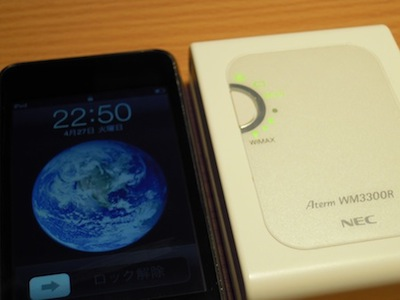 ipodtouch_and_wimax.JPG