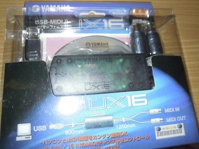 yamaha_ux16.jpg