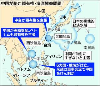 Senkaku_Islands_territorial_dispute.jpg