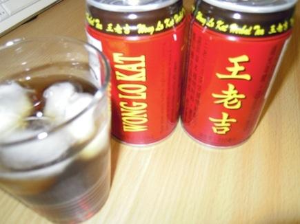 20100921_wong_lokat1.jpg