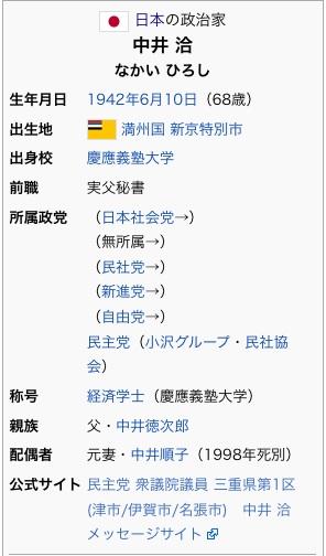20101201_nakai.jpg