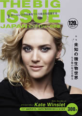pic_cover_new120.jpg